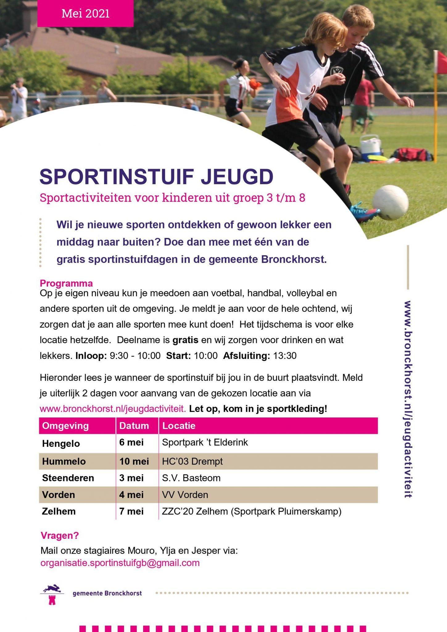 Sportinstuif voor de basisschoolkinderen